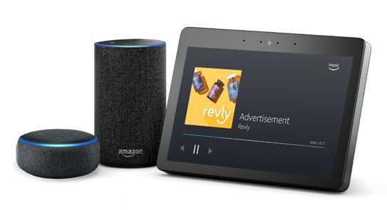 Amazon audio ads